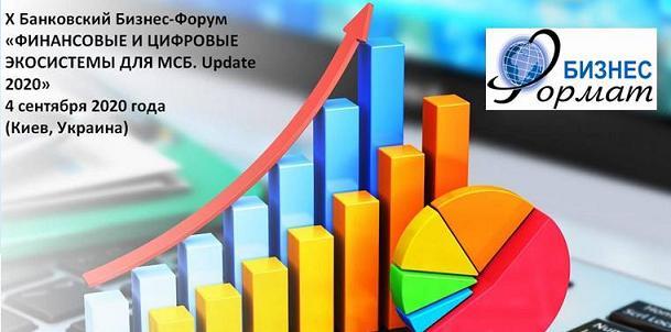 609 x 302 Банер на сайт МСБ-2020
