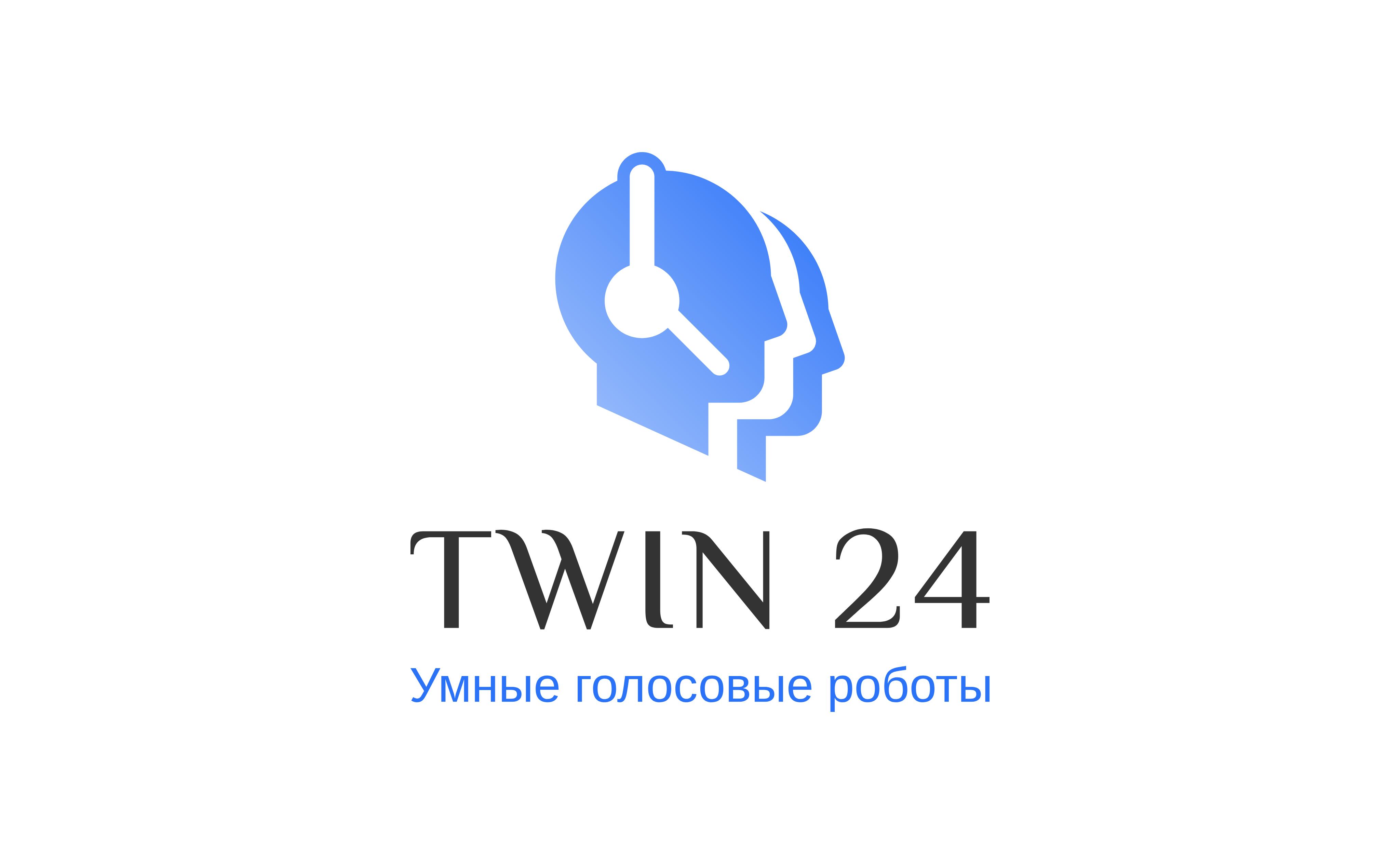 Платформа TWIN24 выступит Серебряным Партнером Конференции «Управление проблемной задолженностью. Инновации 2021».