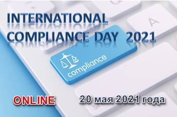 INTERNATIONAL COMPLIANCE DAY 2021
