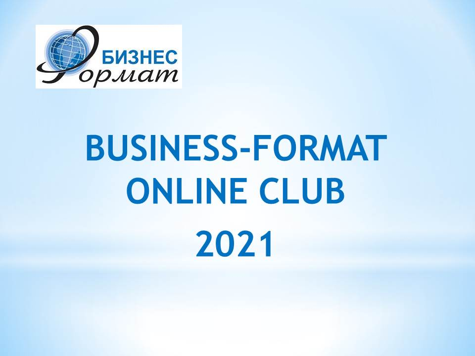 BUSINESS-FORMAT ONLINE CLUB