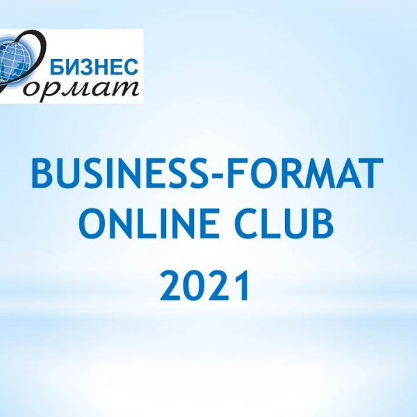 Online club